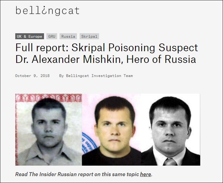"""英媒:间谍案投毒者之一是""""受普京表彰的国家英雄"""""""