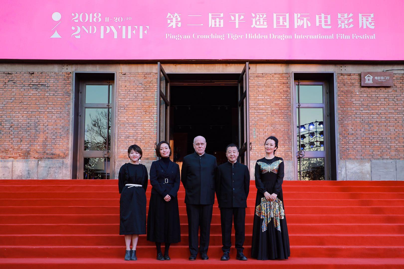 第二届平遥国际电影展开幕 杜琪峰获东西方交流贡献荣誉