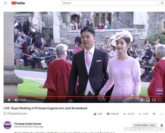 刘强东夫妇出席英国皇室婚礼 奶茶被错认成日本公主