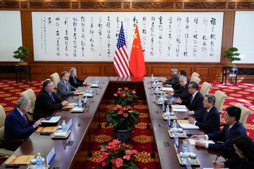 王毅会见美国国务卿中网传奇我本沉默版本蓬佩奥