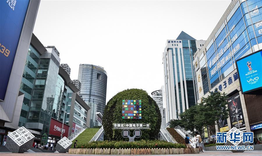 中国科技创新实现历史性重大变化