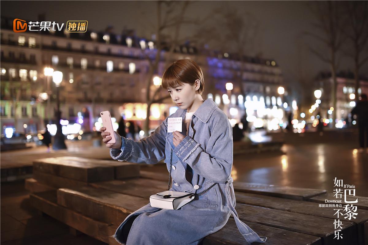 《如若巴黎不快乐》相爱升级  张翰求婚失明阚清子