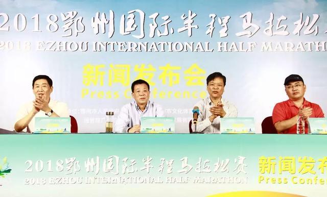 2018鄂州国际半程马拉松报名开启 12月2日开跑