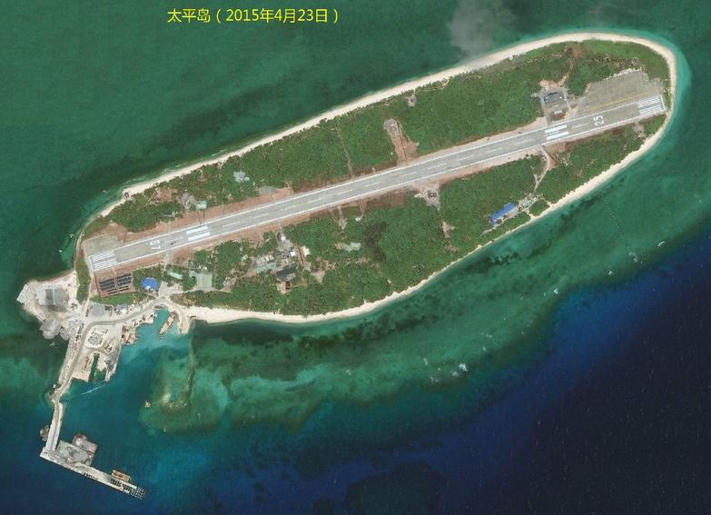 越南叫嚣两小时攻占太平岛 台当局回应