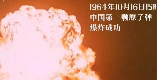 """曾经被两大国""""卡脖子"""",中国人靠什么造出了原子弹?"""