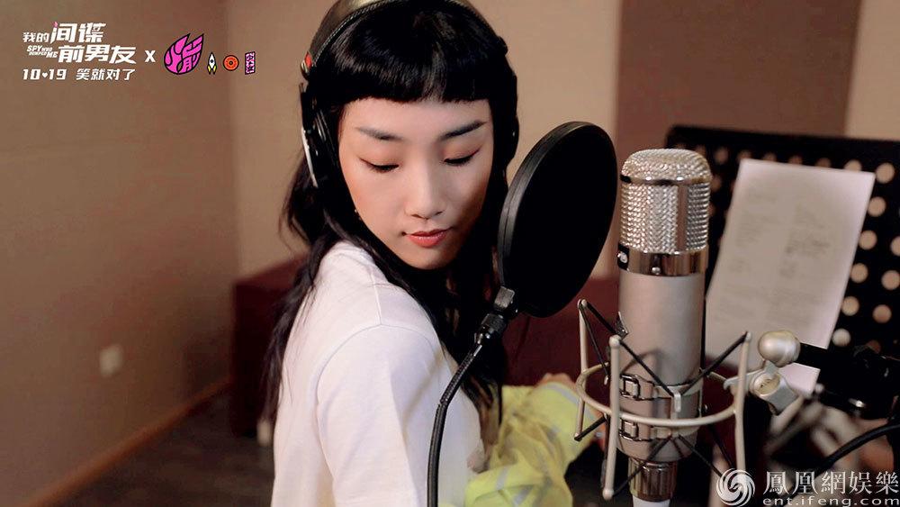《我的间谍前男友》发推广曲 Yamy发布别惹女孩宣言