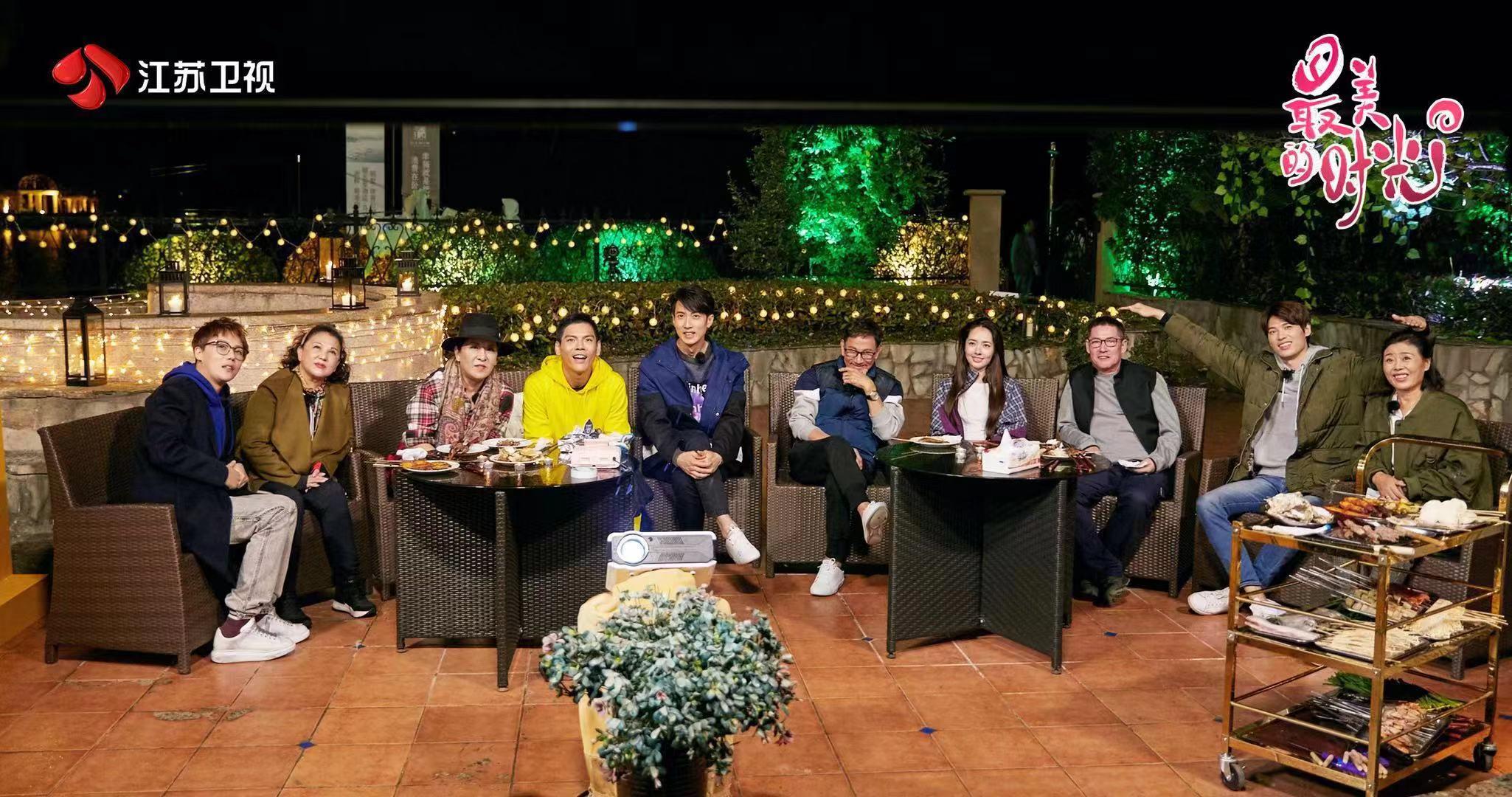 《最美的时光》正式录制:五组明星家庭入住时光美墅