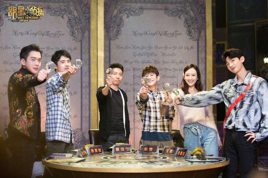 《明星大侦探4》刘昊然张若昀开启智商对决