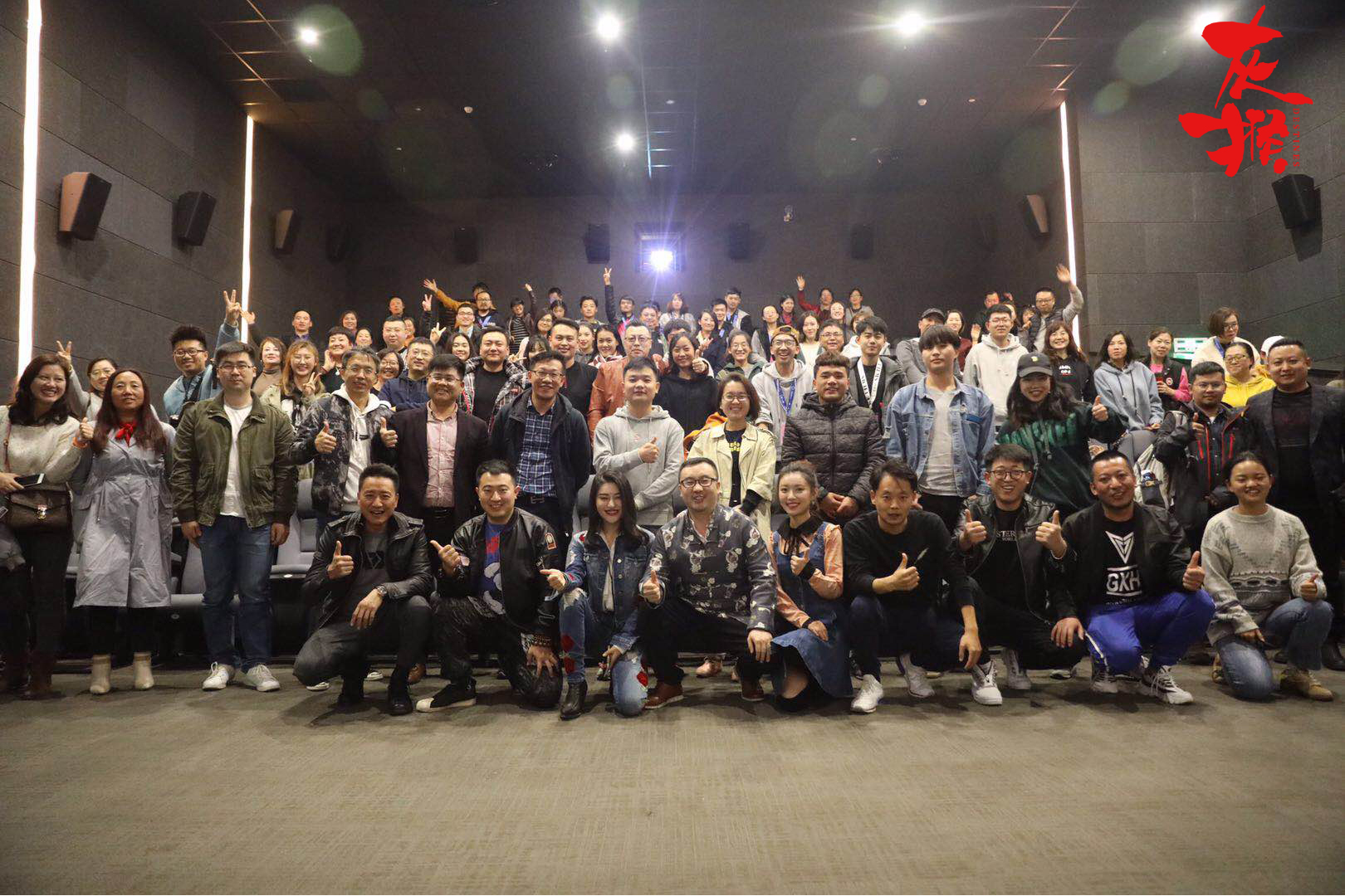 《灰猴》平遥国际影展亚洲首映 全程爆笑获赞人气最高