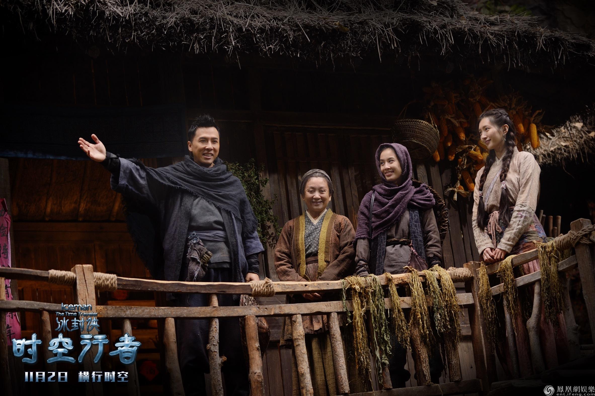 五星闪耀《时空行者》发布终极海报 甄子丹领衔最强战