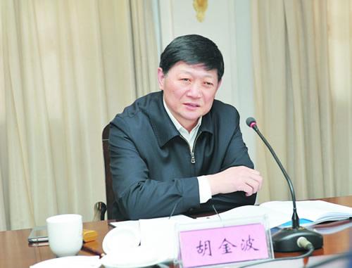 胡金波任南京大学党委书记