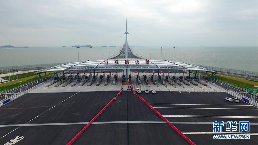 """(图文互动)(1)港珠澳大桥通行指南""""全攻略""""发布"""