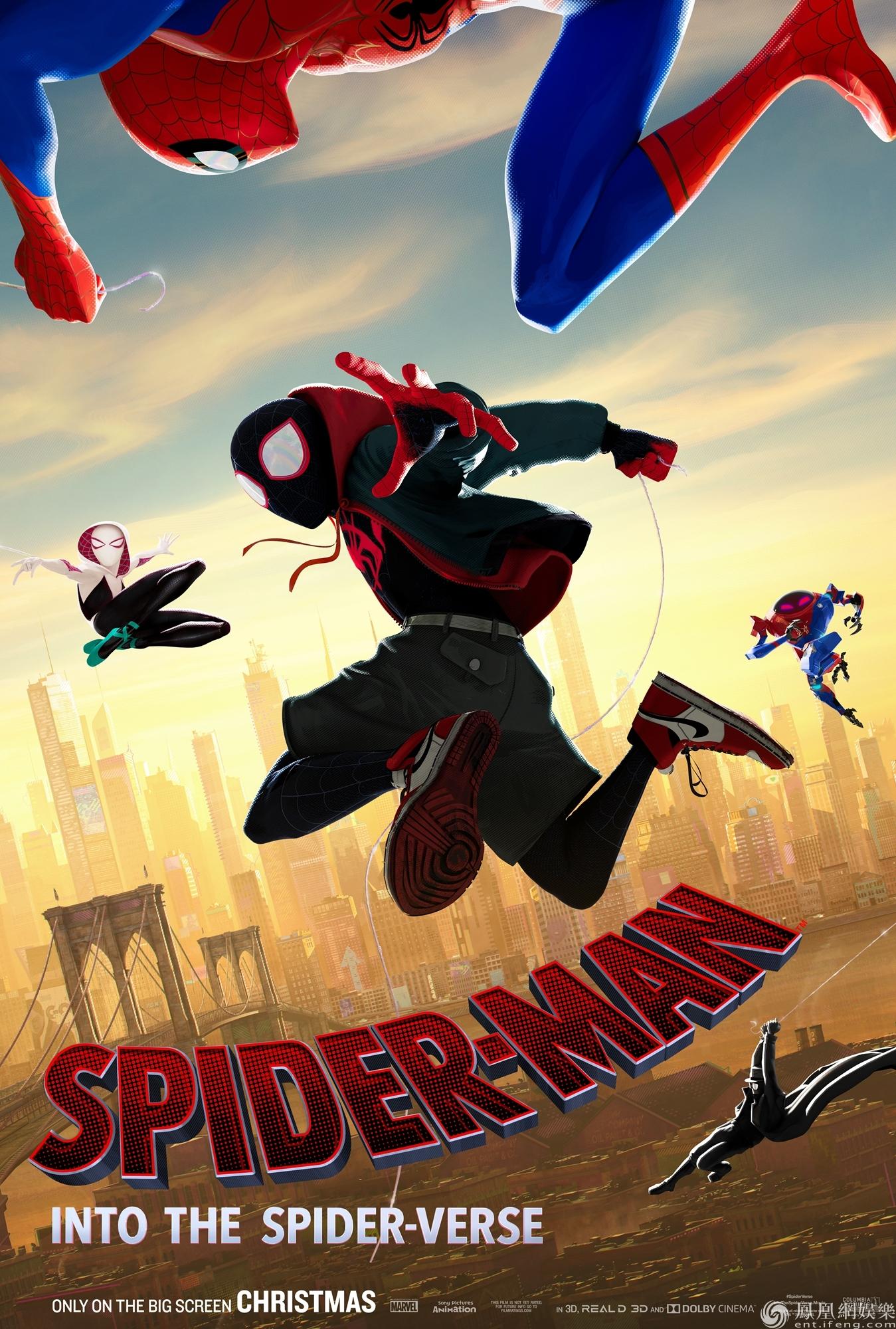 《蜘蛛侠:平行宇宙》主题曲发布 波兹·马龙动情献唱