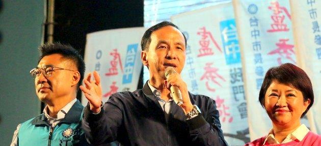 """朱立伦:民进党""""拼政治""""害死台湾我们要改""""拼经济""""!"""