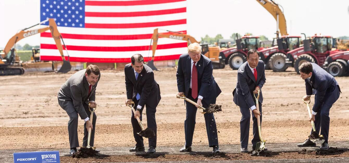 富士康美国工厂频改规划、规模缩水 巨额补贴引当地不满