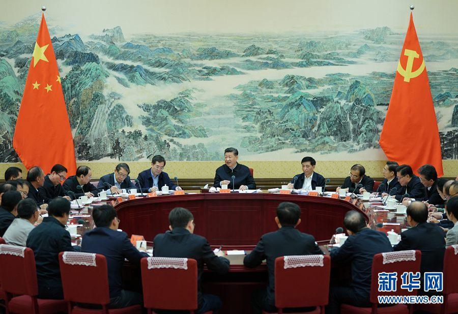 習近平同全國總工會領導班子成員談話