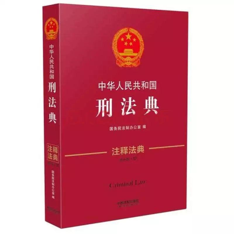 深圳市福田区法院:猥亵儿童者三年禁入未成年人教育