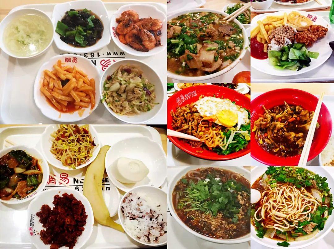 """揭秘大公司食堂:京东美食城、阿里未来餐厅、网易""""猪厂"""""""