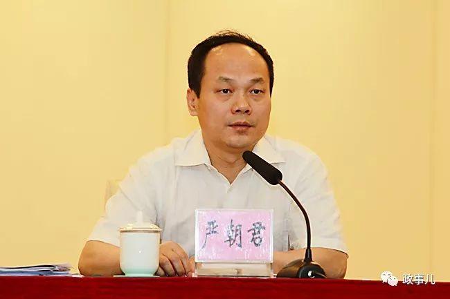 三亚原书记调任贵州省委常委