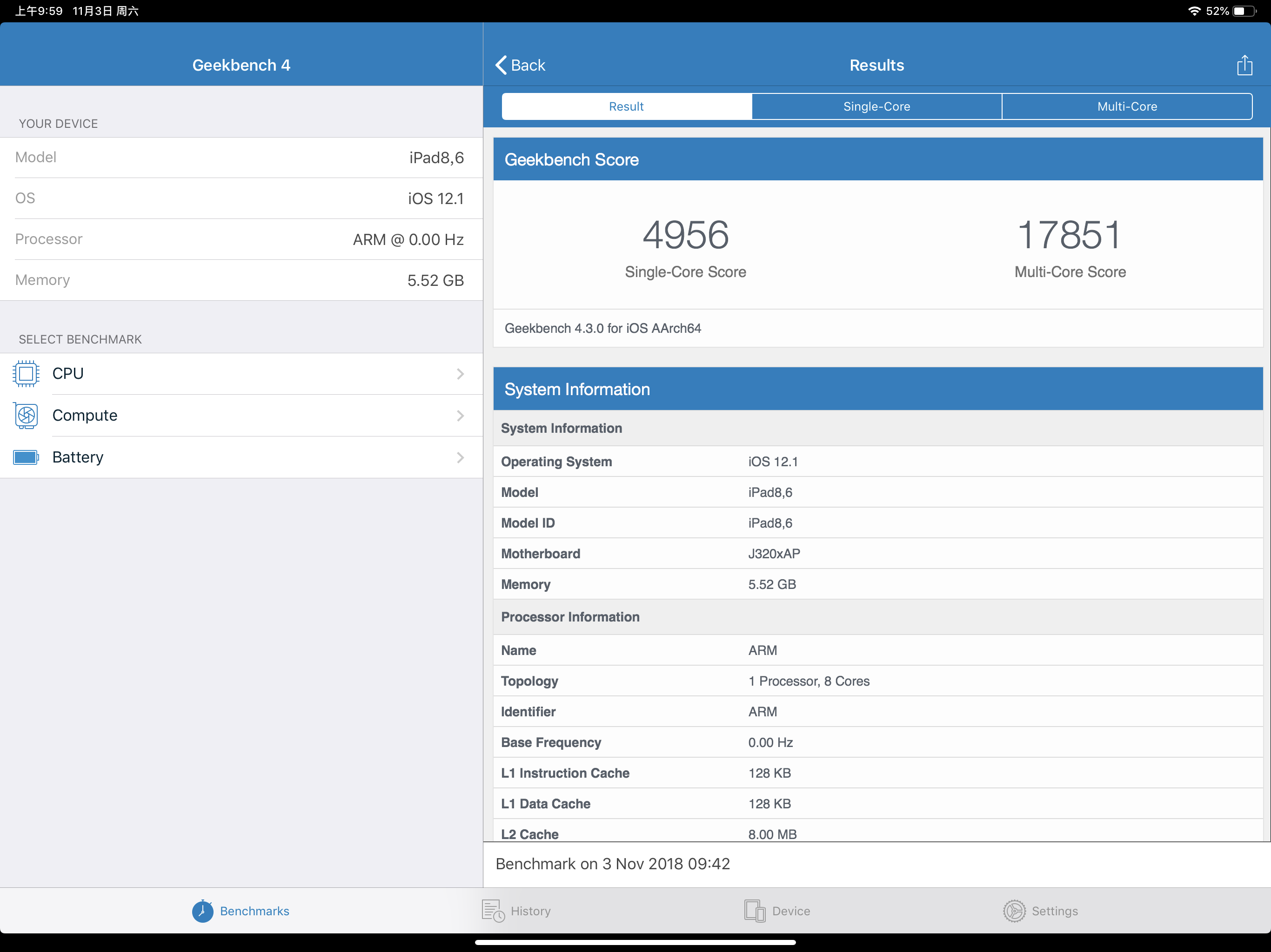 全面屏iPad Pro:最强iOS生产力跃进电脑赛道 | 凰家评测