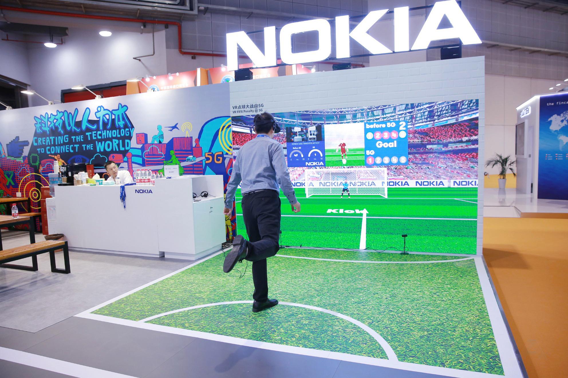 """诺基亚发布""""Future X for industries""""战略与架构 并设立新的企业业务集团"""