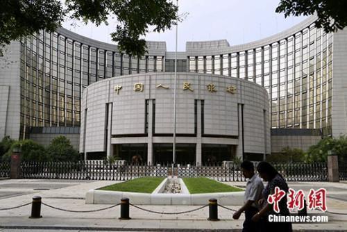 中国人民银行资料图。<a target='_blank' href='http://www.chinanews.com.qfhzs.com/'>中新社</a>发李慧思摄