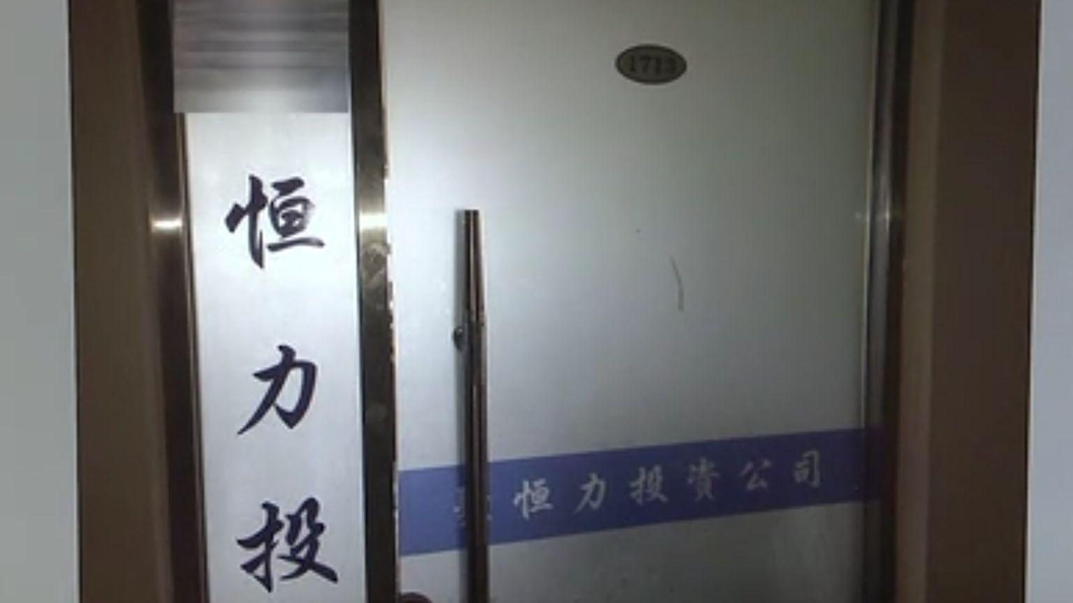 """千元半年滚成18万 女大学生陷""""套路贷""""逼当陪酒女"""