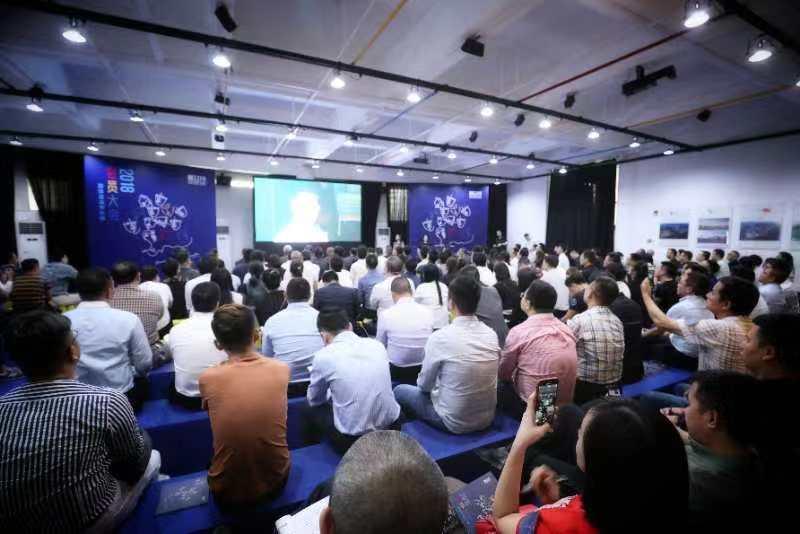 深圳家协第九届理事会选举落定,未来已然可期