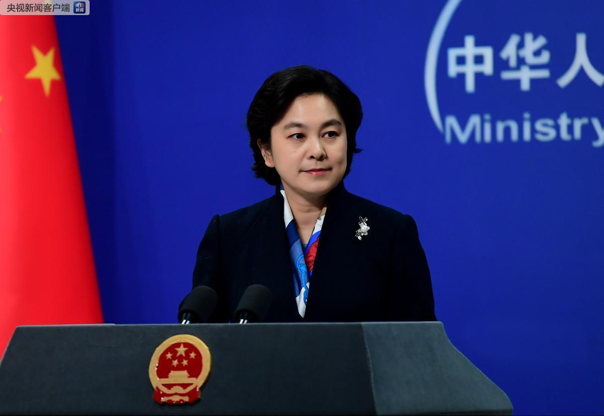 美国中期结果中国怎么看?中方回应