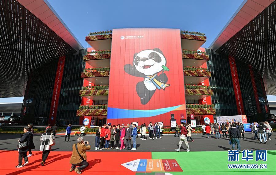 (新华全媒头条·聚焦进口博览会·图文互动)(3)海纳百川利达天下——首届中国国际进口博览会巡礼