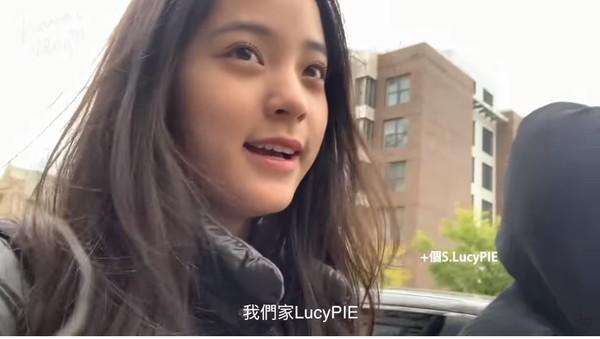 欧阳娜娜分享校园生活视频 吴宗宪之子鹿希派惊喜现身