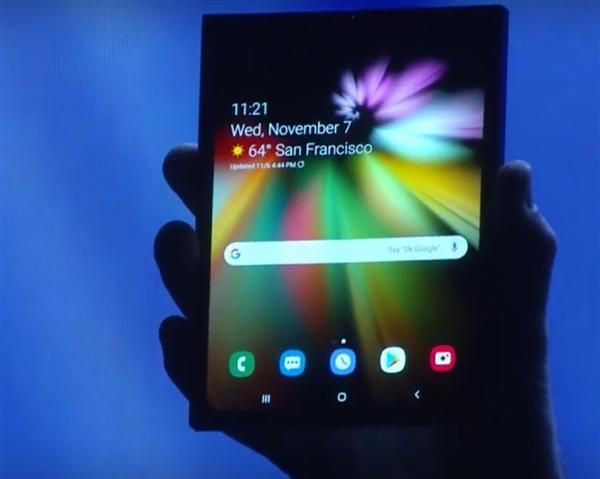 4.6寸+7.3寸双屏设计!三星首款可折叠手机价格曝光:约1.23万