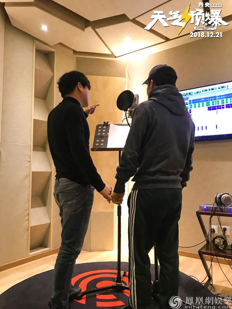 《天气预爆》曝同名主题曲 筷子兄弟合体有望再出爆款
