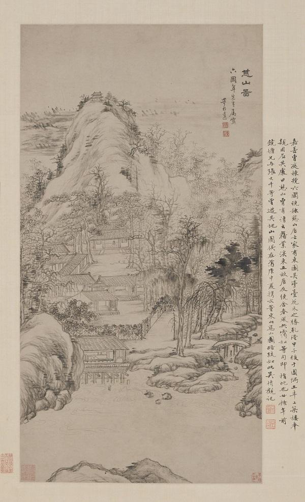 吴湖帆题跋的清代董邦达《慈山图》研究