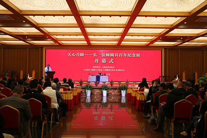 上海静安寺举办弘一法师圆具百年纪念展_法师-佛教-纪念-静安寺-律宗