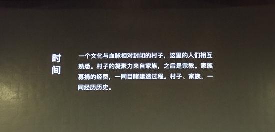 琚宾:艺术和设计之间一直有一种译码的存在