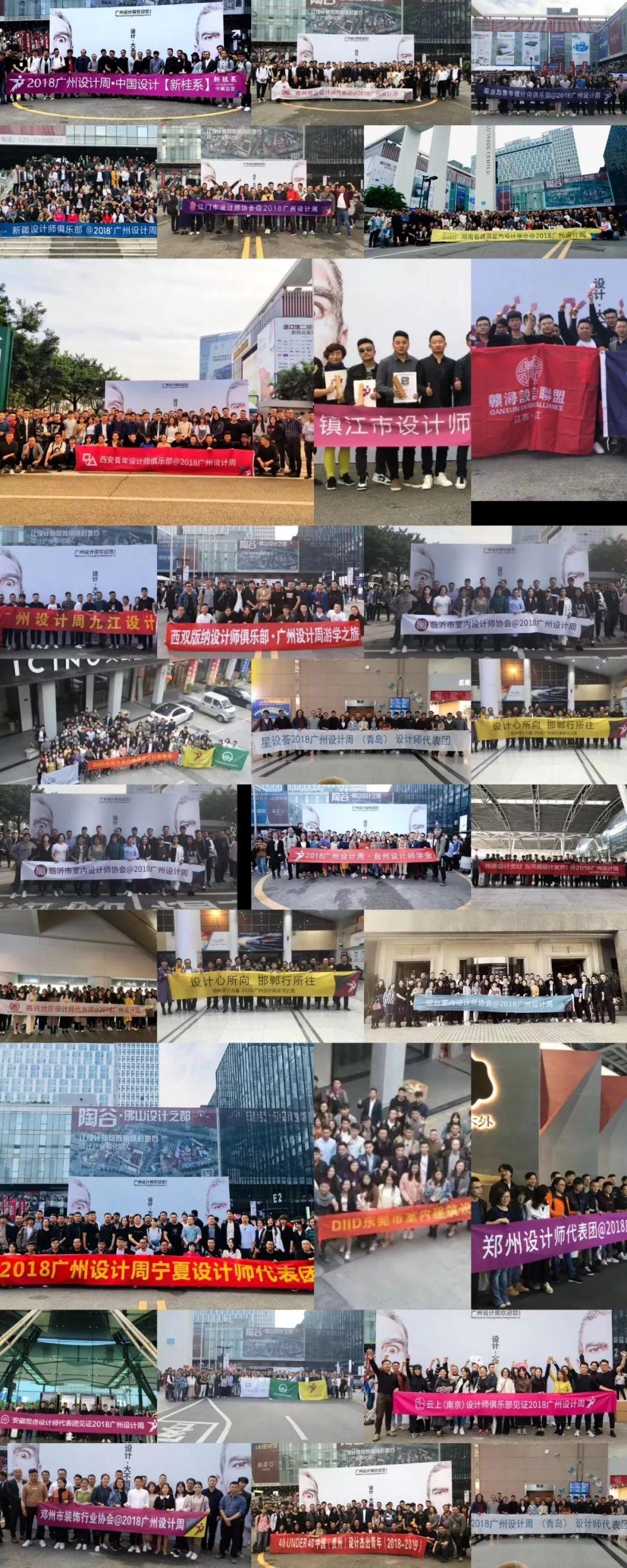 因为精彩,所以人山人海!2018广州设计周感恩有你!