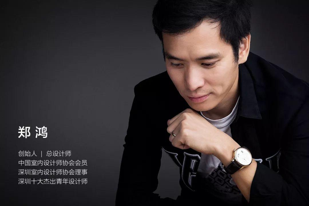 """喜讯丨鸿艺源总设计师郑鸿获得""""40 UNDER 40中国设计青年领袖""""称号"""