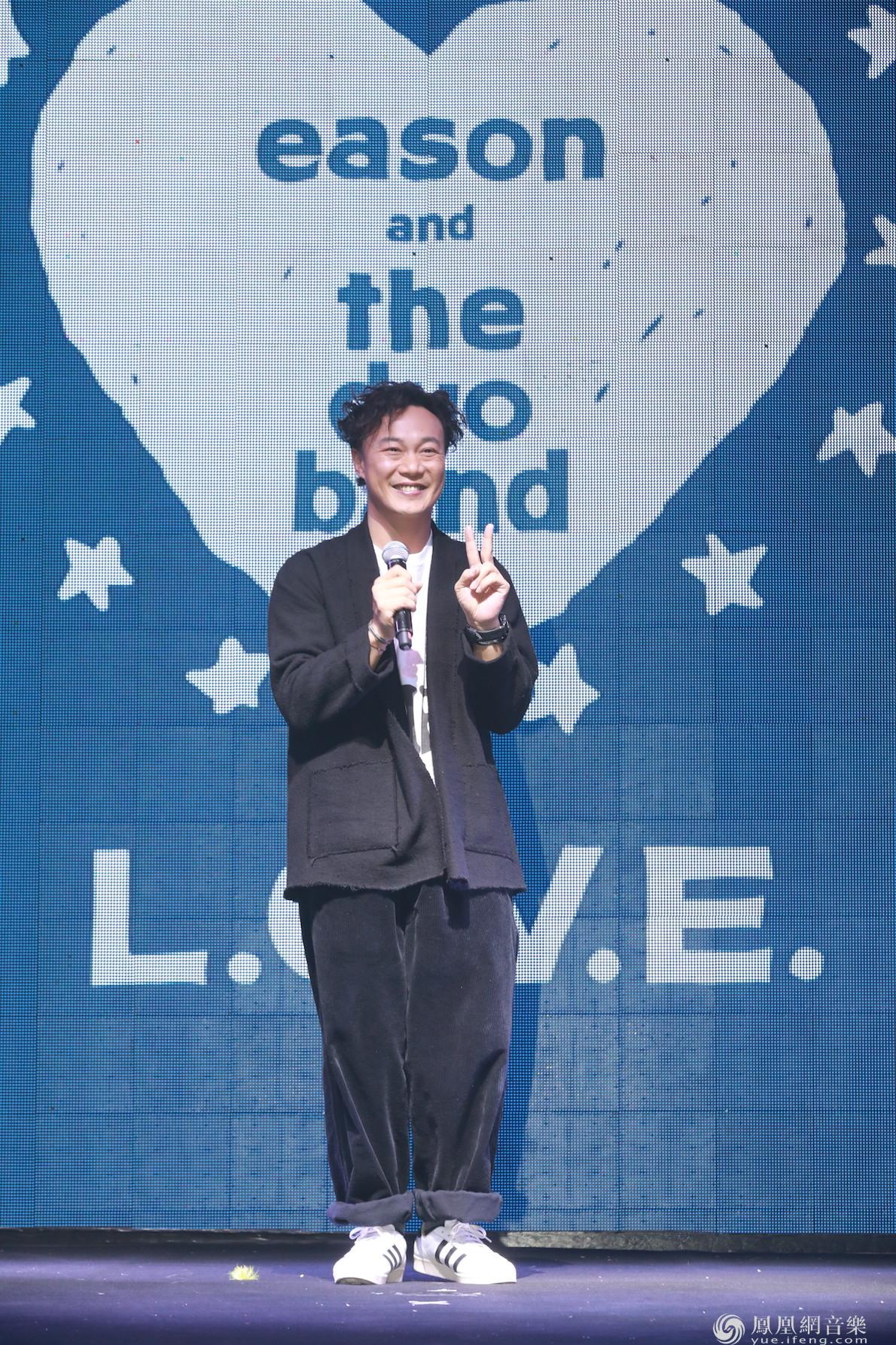 Eason陈奕迅最新专辑《L.O.V.E.》发布会在广州举行