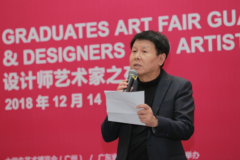 """大艺博携手广东省陈设艺术协会 """"IP+艺库""""让原创艺术走进生活"""