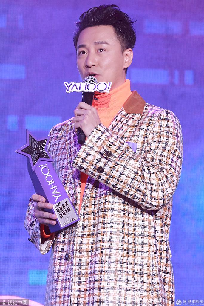 林峰承认跟张馨月一同出游 称男人事业为先工作很重要,幽默小笑话,幽默故事大全,幽默漫画,soso.com,sosg,soopat专利搜索