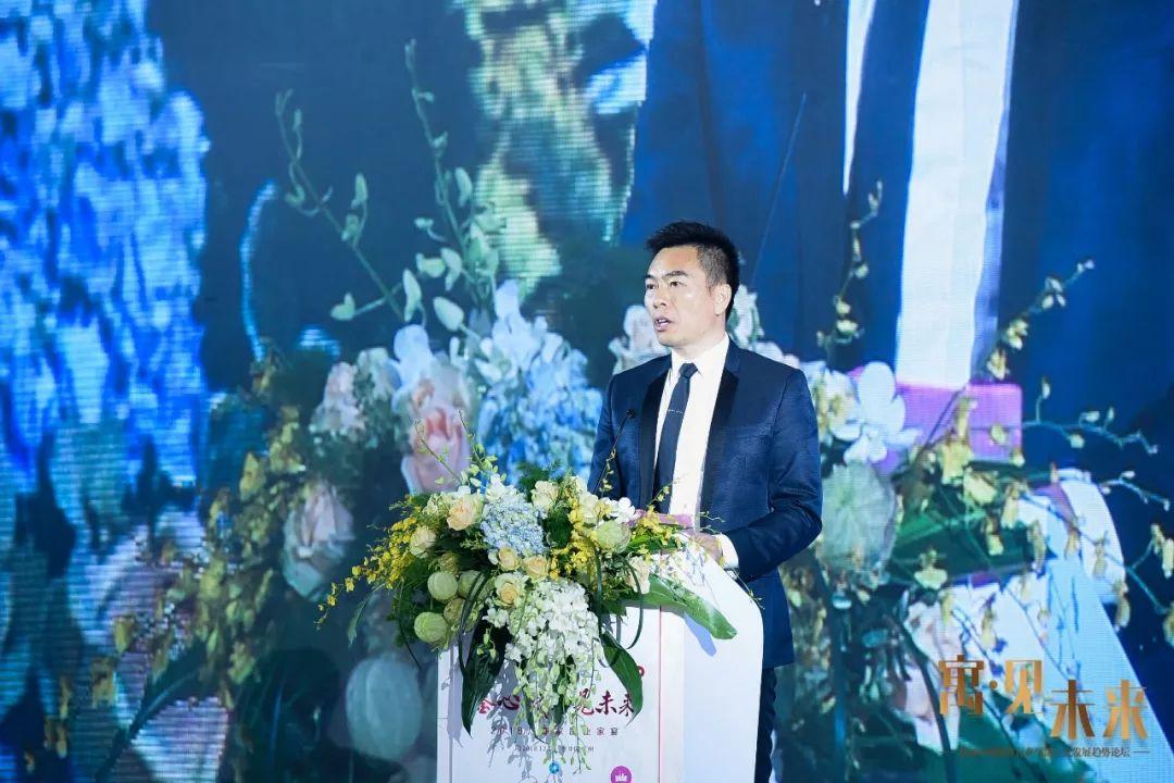 2018广东家居业家宴在广州隆重举行,设计师优选品牌正式发布
