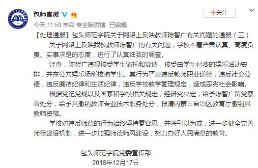 http://www.hljold.org.cn/shehuiwanxiang/57466.html