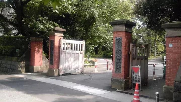 ▲日本学习院大学