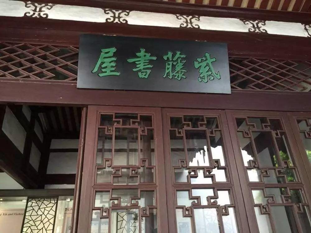 杨桥书院站设计图