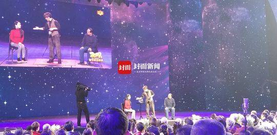 """电视魔术类编导谈刘谦""""换壶"""":偷拍者不该公布"""