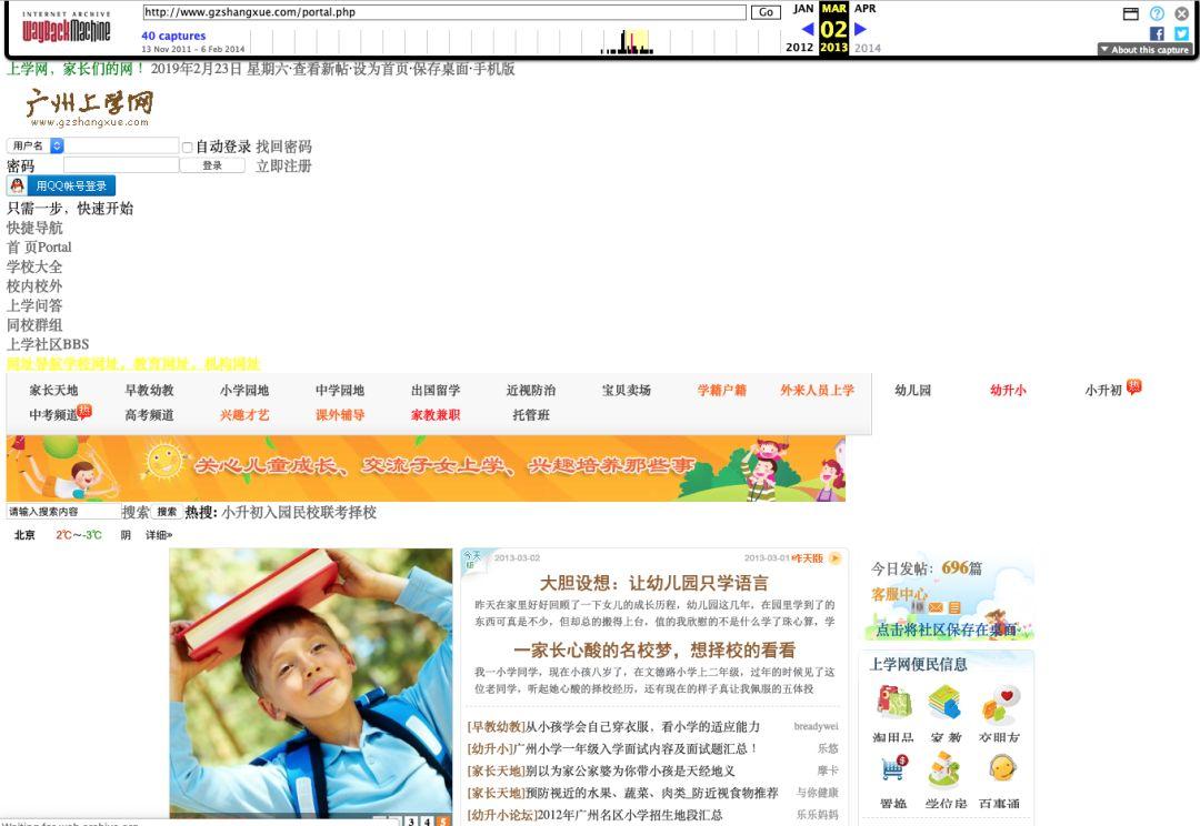 色情网地址_百度搜索部分学校幼儿园导向色情网站 词条目前已修复