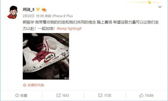 """中国男篮队员周琦带患病小球迷""""梦想""""上"""
