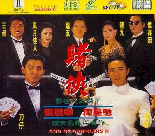 """向华强曾身陷""""黑社会""""传闻,操控香港电影半壁江山? 娱乐前线 第8张"""