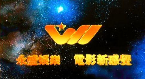 """向华强曾身陷""""黑社会""""传闻,操控香港电影半壁江山? 娱乐前线 第9张"""